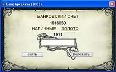 darkswords.ru_docs_images_image090.jpg