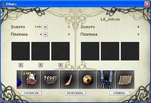 darkswords.ru_docs_images_trade_w.jpg