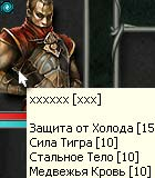 darkswords.ru_game_code_site_manual_buff.jpg