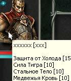 darkswords.ru_game_code_site_manual_buff.jpg