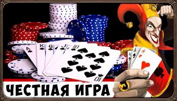 darkswords.ru_img2_actions_poker3.jpg